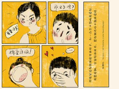 Hello,郭大哥01