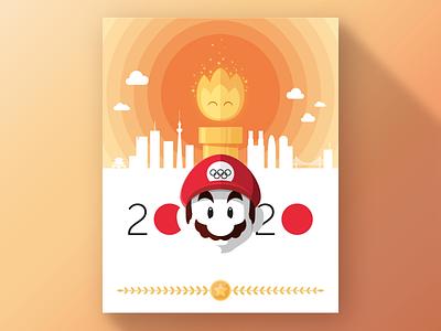 Tokyo Olympics 2020 games illustration tokyo olympics 2020 vector mario digital poster