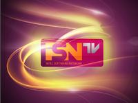 ISN tv