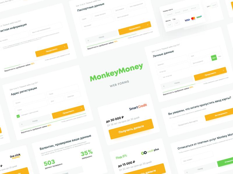 Monkey Money · Forms web design web ux ui monkey mobile forms microfinance landing page interface illustartion finance figma design credit bussines