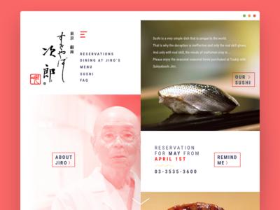 #11 sushi site ui