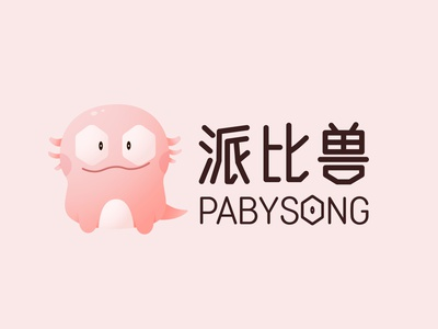 PabySong Logo design branding illustration logo