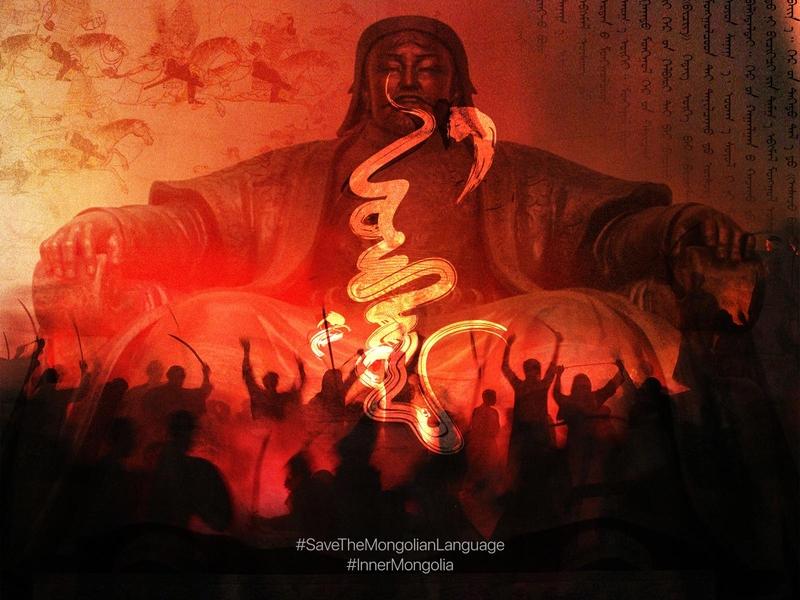 Save the Mongolia Language creative save red poster mongolia war king king of the chingis
