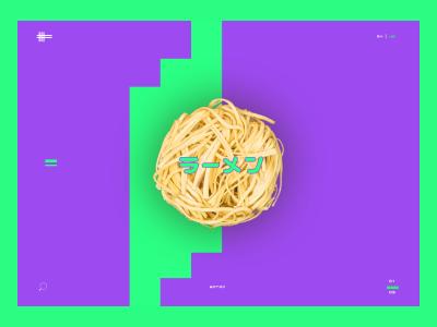 ramen web concept