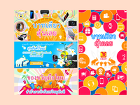 banners and screen of app 6 baht