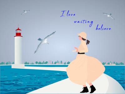 I love waiting believe