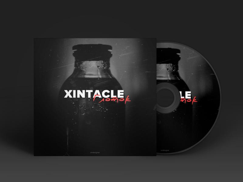 Cover Design branding design cd cover cover design cover dvd cover cd