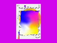 Arabic Posters