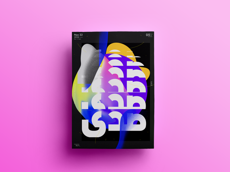 Arabic Posters illustration vector arabic arabic design graphic  design type colors series posters typography poster