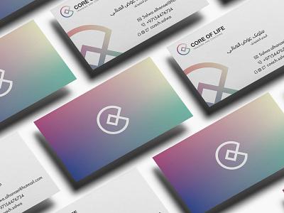 Core of Life   Visual Identity arabic arabic design illustration business card design branding minimal vector app icon colors simple businesscard brand logo identity design
