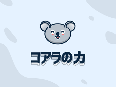 Koala Power avatar cute animal manga kawaii chibi anime illustration cartoon kanji koala