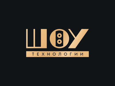 Show Technology Logotype