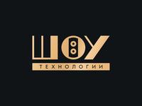 Show Technology Logotype