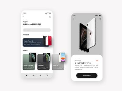 iphone页面练习 typography ui design