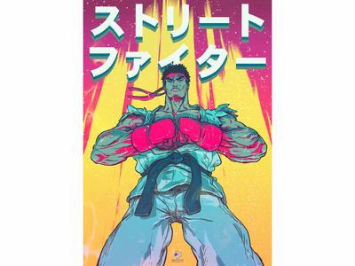 ストリート ファイター / STREET FIGHTER!!! v.1