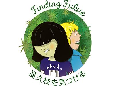 Finding Fukue illustration character