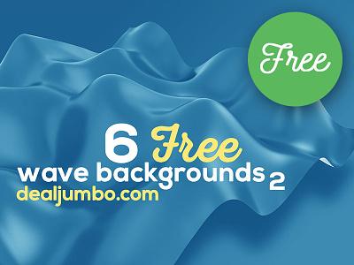 6 Free Wave 3D Backgrounds 2 textures 3d backgrounds 3d backgrounds graphics wave abstract free downloads free backgrounds free graphics freebie free