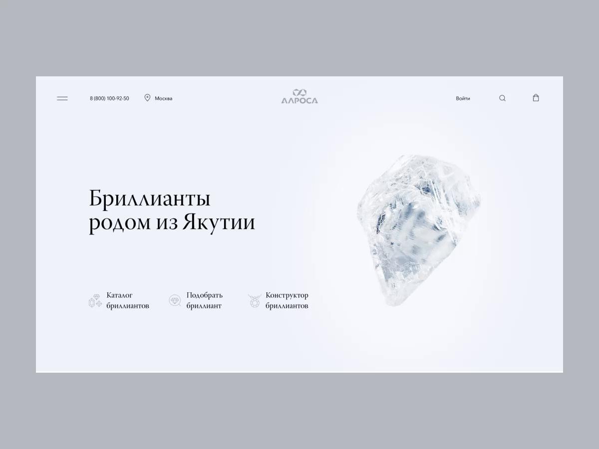Diamonds home