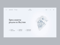 ALROSA Diamonds Animation #1