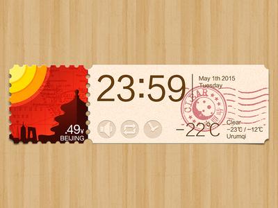 Weather app: Beijing