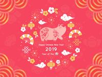 HAPPY CHI NEW YEAR 2019