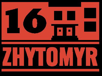 Logo School #16 Zhytomyr