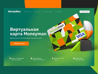 Landing page for Moneyman card fintech finance ui  ux website design webdesign web