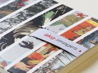 akg-images Anniversaries