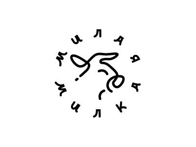 Milaya milka simplified cow logo cow logos dribbble vector icon logo