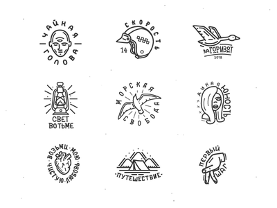 partak 2018 goose helmet tea tattoo art illustration icon art logo