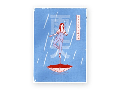 Rainy Days texture handwriting poster grunge print ukiyo-e balance sketch illustration rain asian chinese girl umbrella rainy