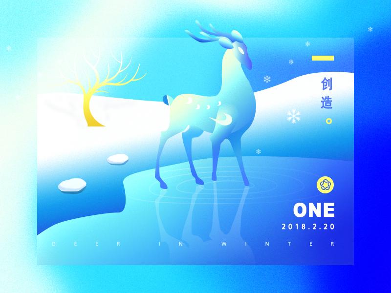 Deer-Tue-2018 february creation lake tree bluesnowflake illustration design deer