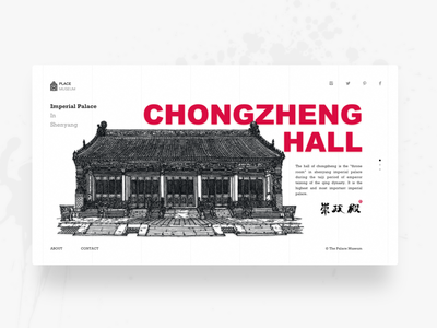 Imperial Palace In Shenyang Webpage-02 continue to work hard postercard web concept typography illustration ue ux interface colors china art ui design