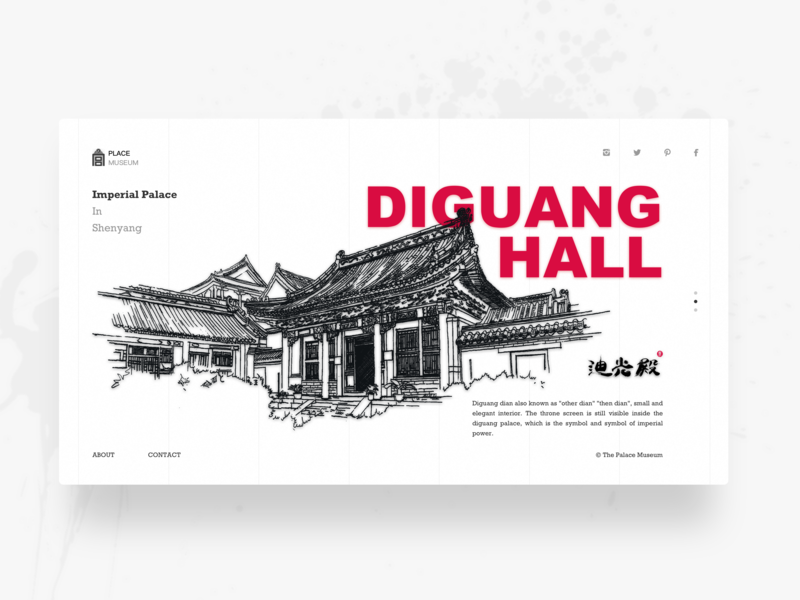 Imperial Palace In Shenyang Webpage illustration-03 continue to work hard branding web card typography illustration ue ux interface colors china art ui design