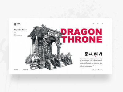 Imperial Palace In Shenyang Webpage illustration-05 continue to work hard interface design handwork branding concept web card typography illustration ue ux interface colors china ui art design