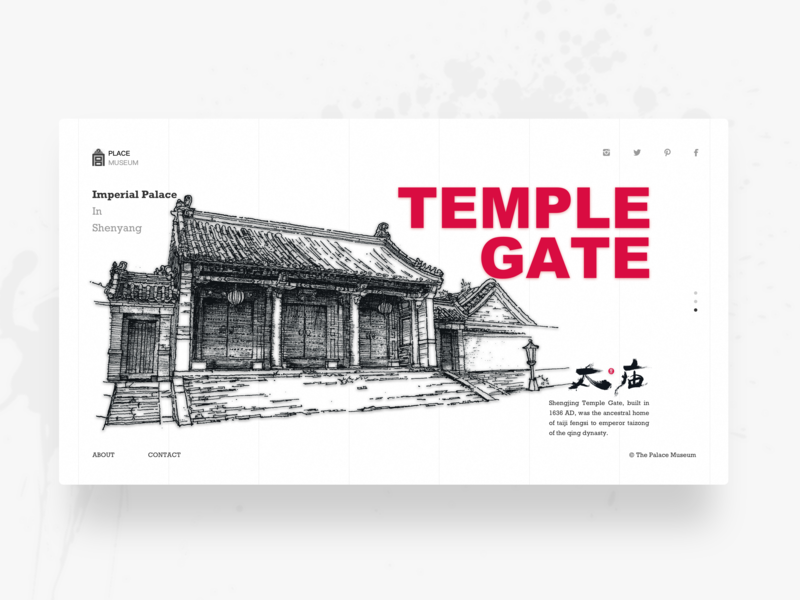Imperial Palace In Shenyang Webpage illustration-08-太庙 continue to work hard handwork concept web card typography illustration ue ux interface colors china art ui design