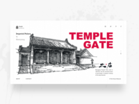 Imperial Palace In Shenyang Webpage illustration-08-太庙