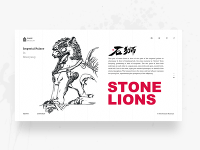 Imperial-Palace-In-Shenyang-Webpage-illustration-09 continue to work hard interface design web branding handwork typography card illustration ue ux interface colors china art ui design