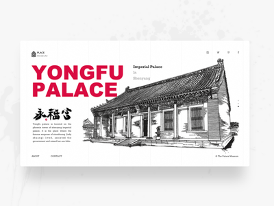 Imperial-Palace-In-Shenyang-Webpage-illustration-10 continue to work hard postcard interface design handwork branding concept card web typography illustration ue ux interface colors china art ui design