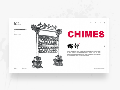 Imperial-Palace-In-Shenyang-Webpage-illustration-11 continue to work hard handwork branding web card typography illustration ue ux interface colors china art ui design