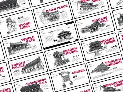 Hand-painted collection of shenyang imperial palace continue to work hard branding postercard postcard heart interface design handwork concept web card typography illustration ue ux interface colors china art ui design