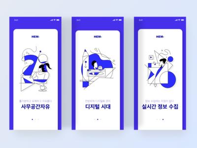 HEM-   Guide Page card typography art line colors illustration ue ux interface ui design
