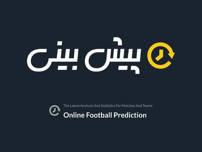 Prediction Logo
