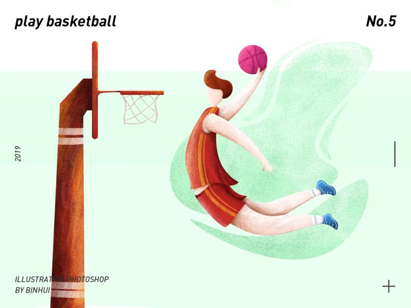 play basketball sport basketball photoshop illustration