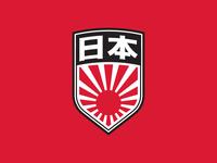 日本 aka Japan