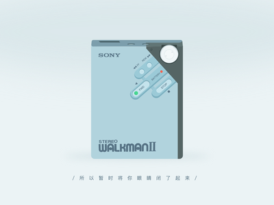 Walkman icon music player player music illustration ui 100days 插画 walkman 随身听