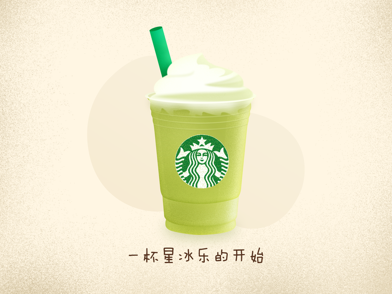 The beginning of a cup of Frappuccino design noise 噪点 奶茶 tea with milk story 故事 星冰乐 噪点插画 插画 100days illustration frappuccino