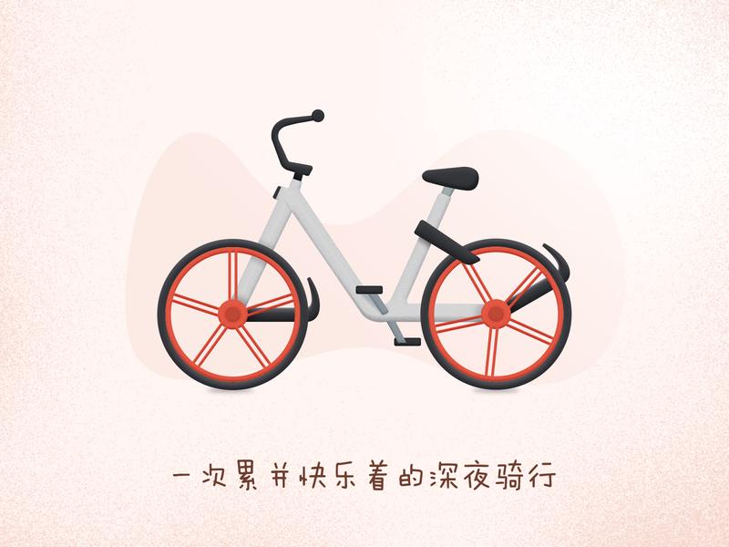Riding noise illustration 噪点插画 story 故事 bike bicycle 单车 自行车 骑行 riding 100days 插画 design illustration