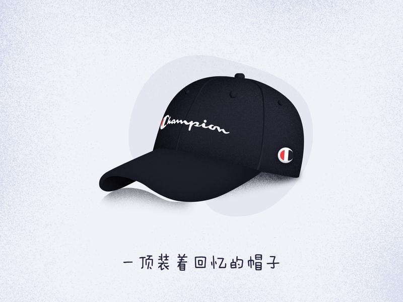 Hat icon noise illustration 故事 story 噪点插画 100days 插画 design illustration 帽子 hat