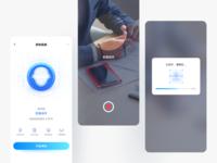 Face recognition 界面设计 record video recording video distinguish 录制 视频 录制视频 科技感 人脸识别 face recognition app ui app 100days ui design